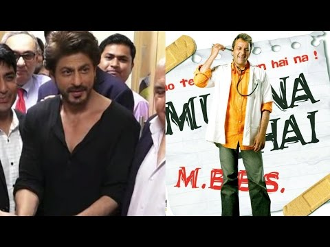 Shah Rukh Khan Reaction On Rejecting MunnaBhai MBBS | Sanjay Dutt