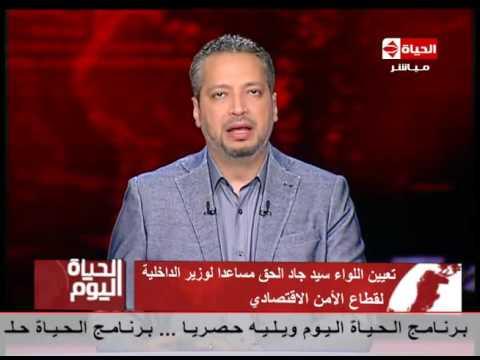 شاهد- تامر أمين بعد تراجع سعر الدولار: السيسي جامد.. ولم يدخل بثقله بعد