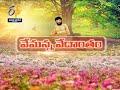 Vemana Vedantam | Sri Chintapatlla Saibaba | Thamasomajyotirgamaya | 23rd April 2018 | ETV AP - Video