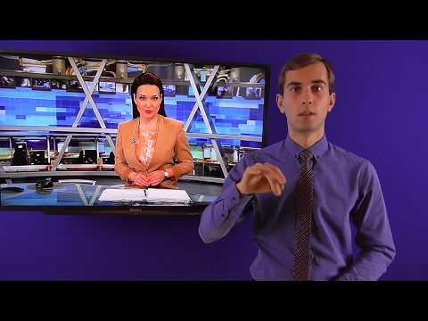 Новости  на русском жестовом языке 18.12.2017