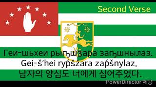 Finally... My favorite country! Republic of Abkhazia! UN doesn't recognize Abkhazia and says Abkhazia is Georgia... But it is independent state since 1992!