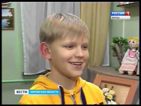Школьники из Слободского приняли участие в Тульских приключениях (ГТРК Вятка)