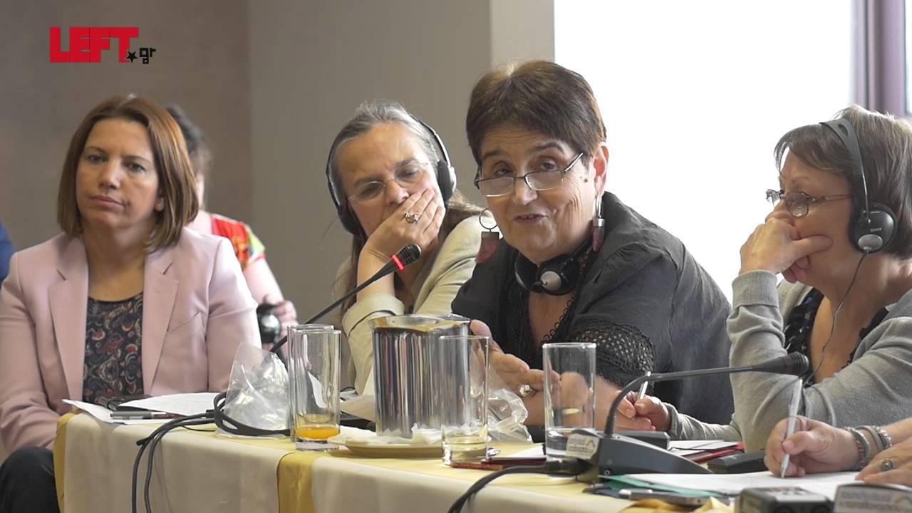 Η θέση των γυναικών στα αριστερά κόμματα -Μαρία Γκασούκα, Κ Ε  ΣΥΡΙΖΑ