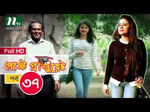 Drama Serial - Post Graduate | Episode 37 | Directed by Mohammad Mostafa Kamal Raz