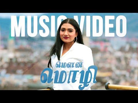 Nirupa - Mouna Mozhi   Official Music Video 4K   PGK Beats   Mass Entertainment