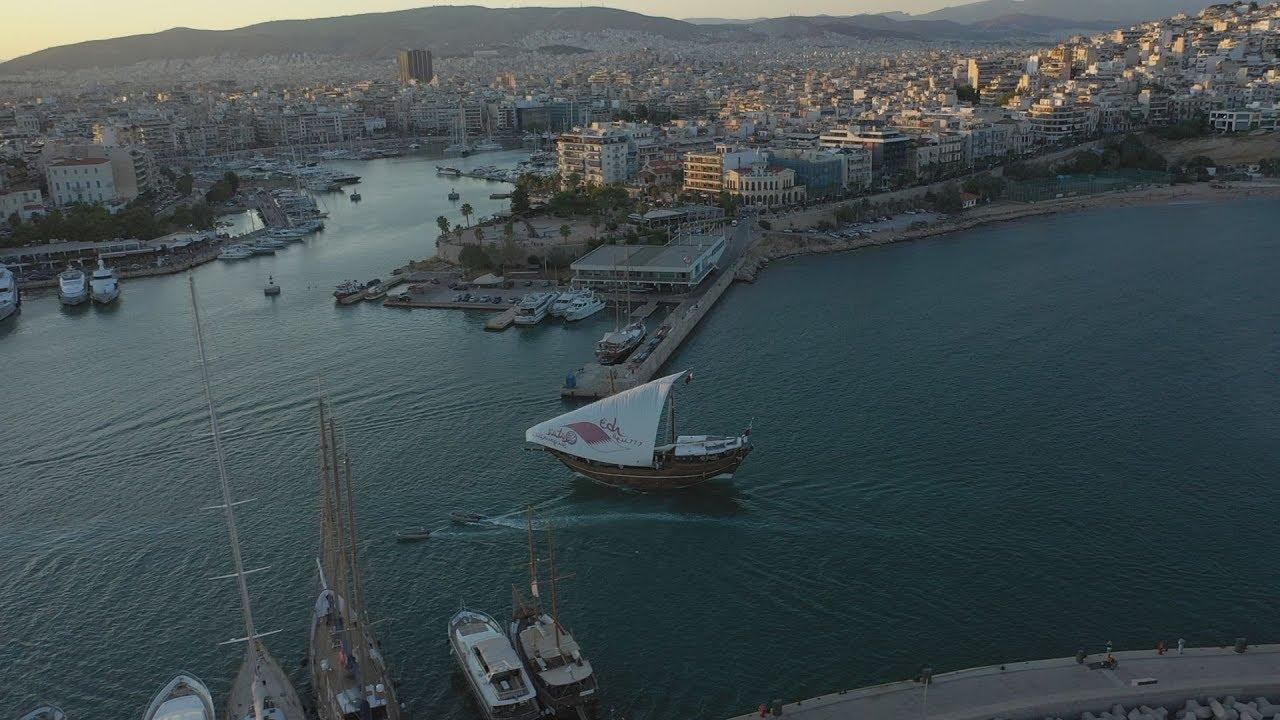 Οι δεσμοί φιλίας μεταξύ Κατάρ-Ελλάδας εκφράσθηκαν κατά την άφιξη του «Fath El Kheir 4» στον Πειραιά