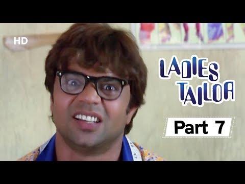 Ladies Tailor - Part 7 - Superhit Comedy Movie - Rajpal Yadav - Kim Sharma - Bollywood Comedy Movies