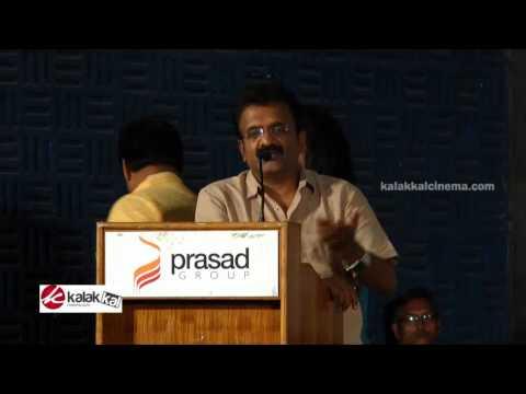 Thakka Thakka Audio Launch