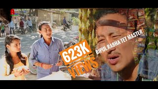 Video Tet master | assamese very conceptable song by inamul(Munna) | BIPUL Rabha download in MP3, 3GP, MP4, WEBM, AVI, FLV January 2017