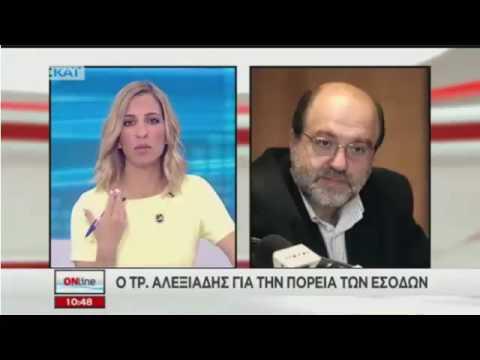Τρ. Αλεξιάδης: Πιάσαμε 95% του στόχου εσόδων τον Ιούλιο.