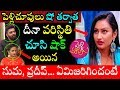 Huge Surprise To Deena Sudin After Pellichoopulu Show|Pellichoopulu Latest Updates|Filmy Poster