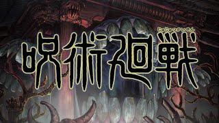 Jujutsu Kaisen - Bande annonce