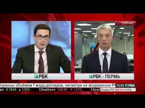 """Лесная биржа в Перми. Программа """"Токарев. Дело"""" (канал РБК, 15.09.2016)"""