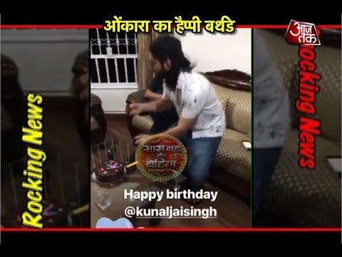 Kunal Jai Singh aka Omkara Celebrates His Birthday