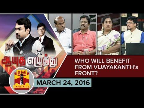 Ayutha-Ezhuthu--Who-will-benefit-from-Vijayakanths-Front-24-03-2016