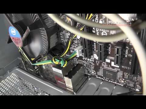 термобелье термобелье почему компьютер включается на пару секунд Новое