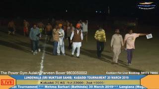 🔴 [Live] Lundewala (Shri Muktsar Sahib) Kabaddi Tournament 20 March 2019 By Khedkabaddi.com