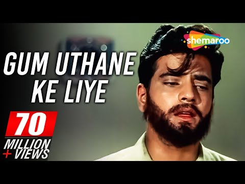 Video Mere Huzoor - Gum Uthane Ke Liye Main To Jiye Jaunga - Mohd.Rafi download in MP3, 3GP, MP4, WEBM, AVI, FLV January 2017