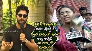Video Allu Arjun Reaction On Sri Reddy For Blaming Pawan Kalyan | Sri Reddy | Allu Arjun | icrazy media MP3, 3GP, MP4, WEBM, AVI, FLV Juli 2018