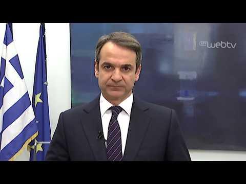 Video - Τζανακόπουλος: Ο Μητσοτάκης απέδειξε ότι είναι βαθιά αναξιόπιστος