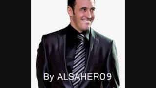 كاظم الساهر - الرسم بالكلمات جديد Kazem Al Saher 2009