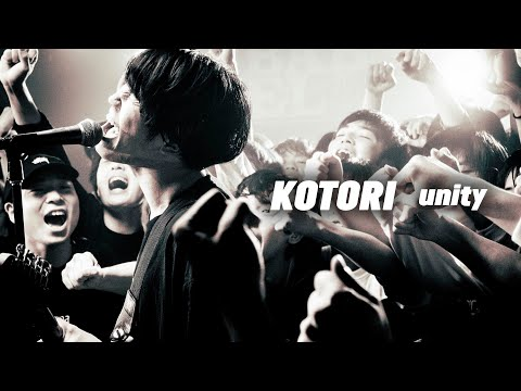 , title : 'KOTORI 「unity」Official Music Video'
