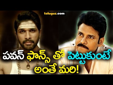 Pawan Kalyan Fans Shows their Power on Allu Arjun Duvvada Jagannadam !