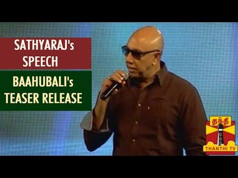 Baahubali is a Direct Tamil Movie