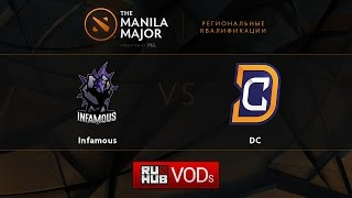 DC vs Infamous, game 2