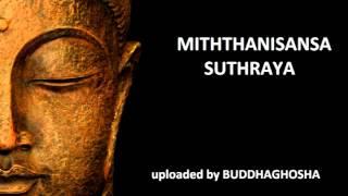 MITHTHANISANSA SUTHRAYA