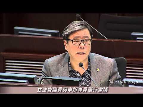 黃毓民:有關1823電話中心轉介服務的事宜