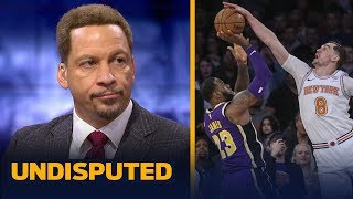 Chris Broussard reacts to LeBron's potential game-winner being blocked vs Knicks | NBA | UNDISPUTED