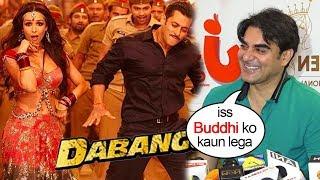 Video Salman Khan's Brother Arbaz Khan Makes FUN of Ex-Wife Malika Arora Being Removed from Dabangg 3 MP3, 3GP, MP4, WEBM, AVI, FLV Juni 2019