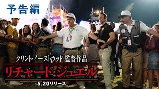 BD/DVD/デジタル【予告編】