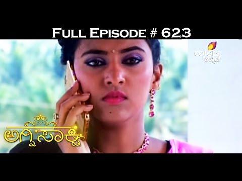Agnisakshi--19th-April-2016--ಅಗ್ನಿಸಾಕ್ಷಿ--Full-Episode