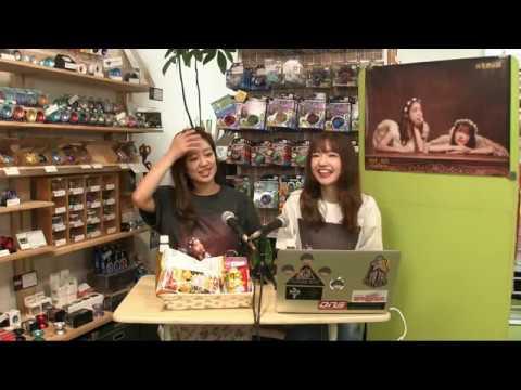 , title : 'hy4_4yh(ハイパーヨーヨ) YOUTUBE LIVE!!!'