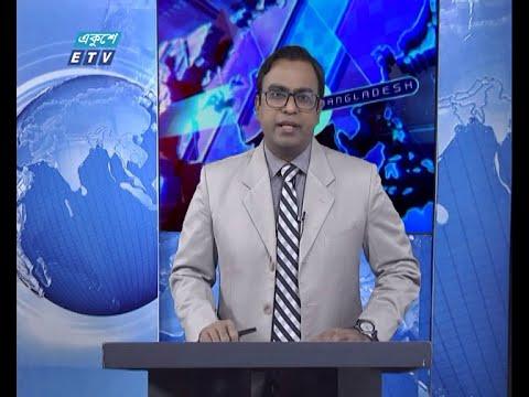 09 PM News || রাত ০৯টার সংবাদ || 26 November 2020 || ETV News