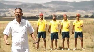 Hot New Ethiopian Traditional Music 2014 Habtamu Abraham - Mulu Gojam