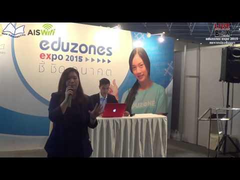 Eduzones Expo 2015 ห้องสัมมนา: เจาะอาชีพแห่งอนาคต เส้นทางอุตสาหกรรมโรงแรมและการบริการ