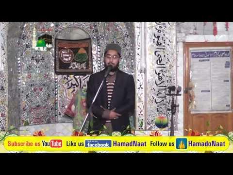 Zulf E Sarkar Say Jab Chehra Nikalta Ho Ga   Naat By Abdul Rehman Arab