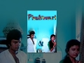 Phulwari - Classic Bollywood Movie - Debashree Roy, Shashi Puri, Rakesh Bedi