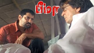 Video Bheema | Tamil movie scenes | Prakash Raj Warns Raghuvaran | Bheema Mass scene | Vikram Mass scene MP3, 3GP, MP4, WEBM, AVI, FLV September 2018