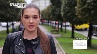 Як громадяни оцінюють стан демократії в Україні 20.09.2017