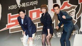 "KBS ""Masked Prosecutor"" Press Con (1)"