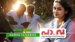 Pa Va Songs Audio Jukebox