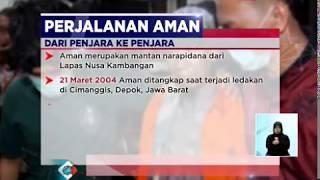 Video Ternyata Ini Asal Suara Dentuman saat Sidang Pledoi Aman Abdurrahman - LIS 25/05 MP3, 3GP, MP4, WEBM, AVI, FLV Juni 2018