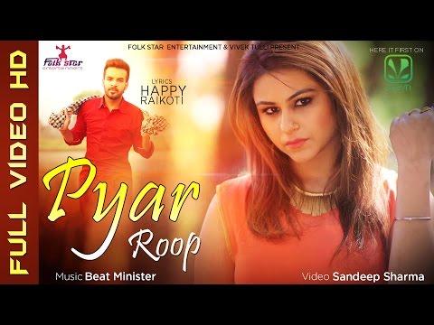 Pyar Songs mp3 download and Lyrics