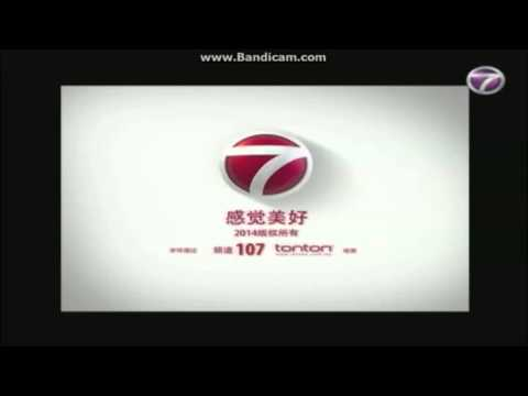 Primeworks Studios and NTV7 Chinese endcap (January 2014) (видео)