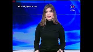 Journal d'Information 12H : 22-03-2020 Canal Algérie