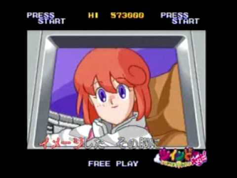 Detana!! Twinbee Yahoo! Deluxe Pack Playstation